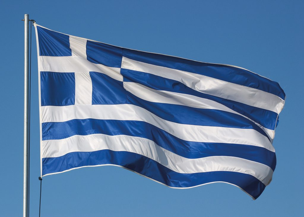 Greek bank seeks to stimulate real economy