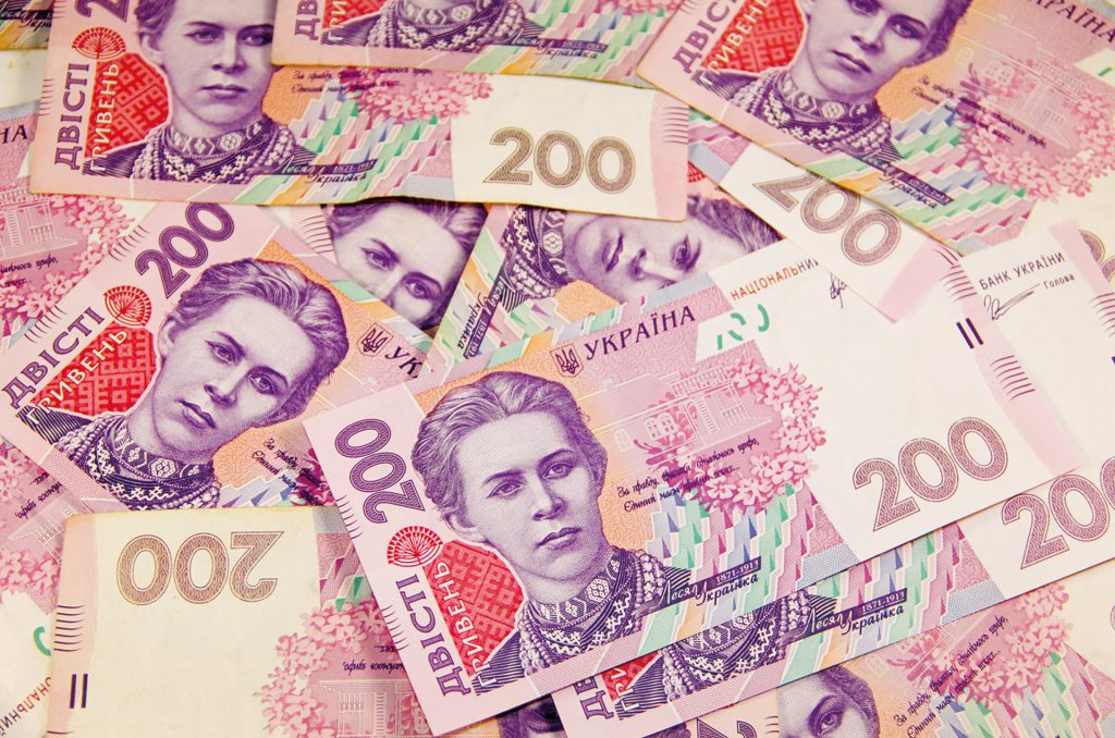 Local currency loan to Ukrainian bank for SMEs