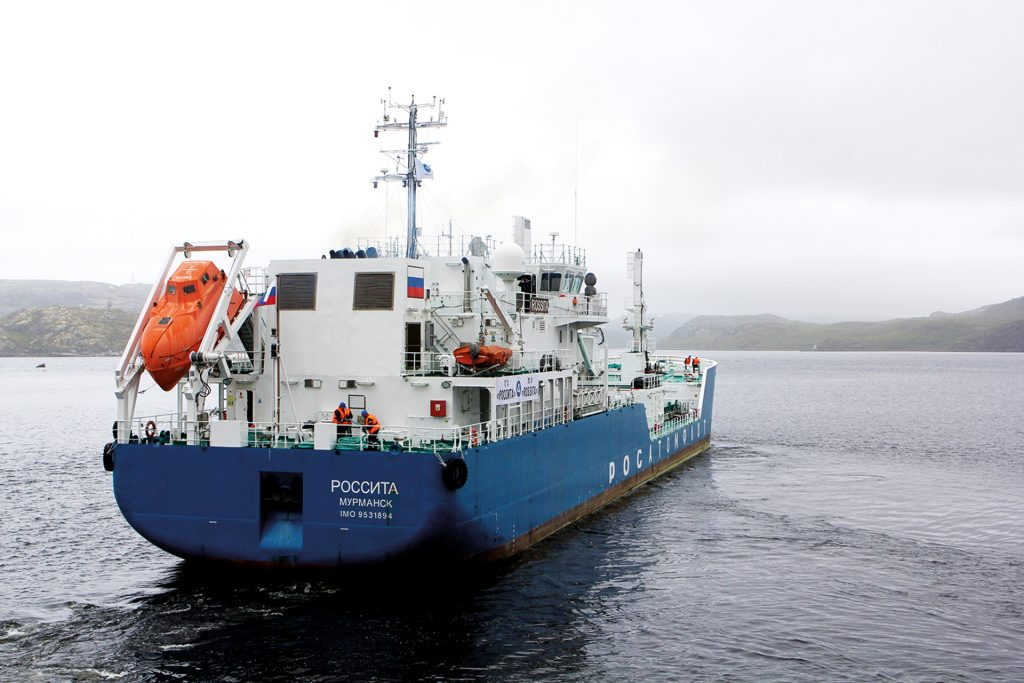 Spent nuclear fuel  leaves Andreeva Bay